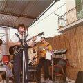 CARIMO Festa Unità Cavallina 1980 - P. Parrini - G. Agresti